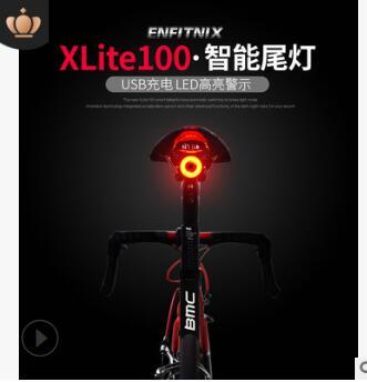 xlite100公路山地自行车夜骑尾灯智能自行车尾灯usb充电尾灯