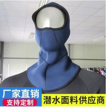 潜水帽加厚冬季保温水肺浮潜高弹保暖防寒潜水面罩 脸基尼