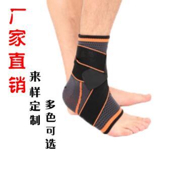 鑫旭运动加压针织尼龙骑行篮球透气绑带登山护脚踝四面弹扭伤防护