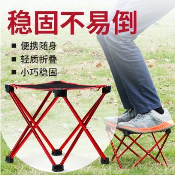 古山户外马扎折叠写生小凳子加厚钓鱼椅家用排队迷你地铁便携板凳