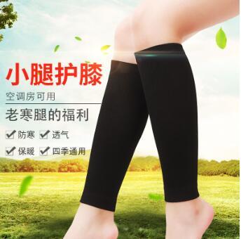 棉款护腿女袜套薄款四季透气保暖加长男运动弹力护小腿定制批发