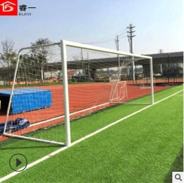 足球门户外 标准成人十一人制足球门比赛训练专用可移动足球门框