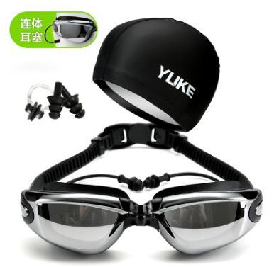 羽克泳镜游泳眼镜高清防水防雾大框度数男女士游泳装备带耳塞