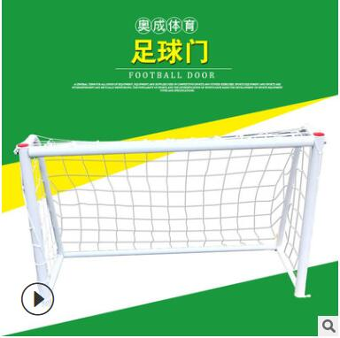 3人制足球门 学校小型足球门带网 组装式120*80儿童小足球门送网