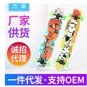 厂家供货东北枫木四轮长板滑板青少年男女刷街双翘大舞板现货批发