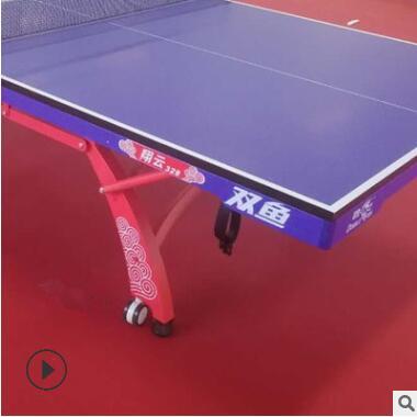 兵乓球台家用-赛事用兵乓球台 室内兵乓球台厂-双鱼翔云328乒乓桌