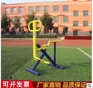 户外健身器材划船器小区体育用品公园社区户外路径广场运动老年人