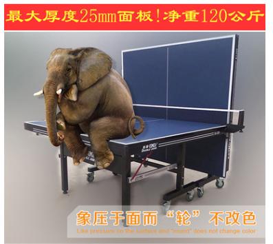 厂家直销乒乓球桌 家用折叠乒乓球台 标准室内乒乓桌