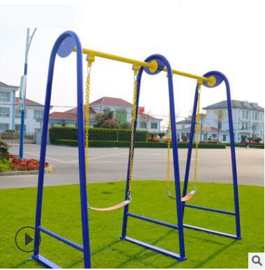 广场社区健身器材双人秋千户外室外体育运动器材健身路径儿童秋千