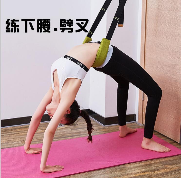 门上一字马劈叉压腿拉筋拉伸带瑜伽辅助用品舞蹈软开度下腰训练器