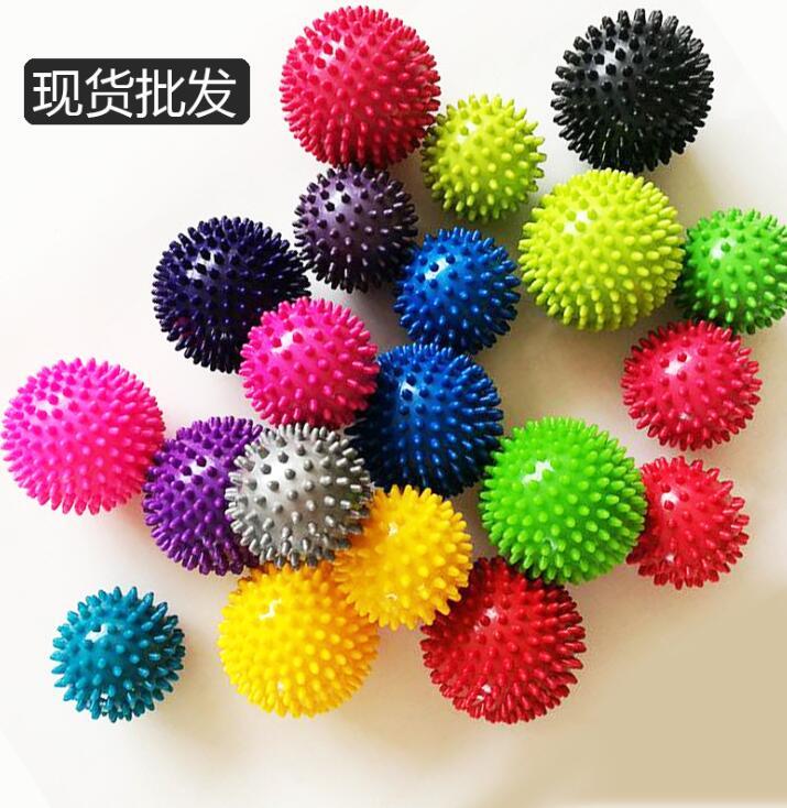 PVC按摩球7.5cm 9cm刺球穴位握力球尖钉子筋膜瑜伽球健身球刺猬球