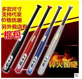 加厚合金钢棒球棍车载健身棒球棒多色可选家庭棒球杆可定制LOGO