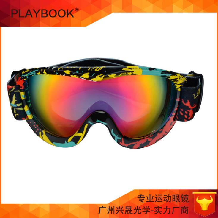 新款滑雪镜 双层防雾大球面滑雪镜 可卡近视成人男女滑雪镜