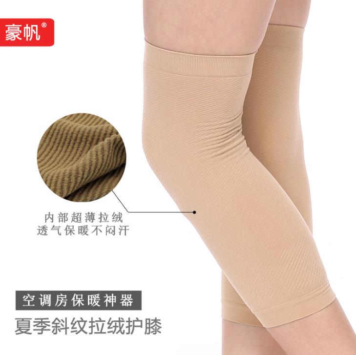 护膝 夏季 篮球运动护腿舞蹈保暖透气骑行防晒薄款针织防寒老寒腿