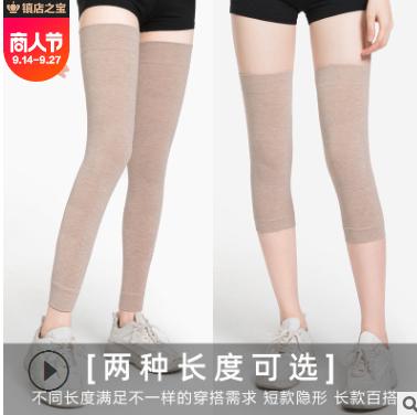 夏季护膝套针织空调房彩棉薄款保暖老年人护腿膝盖防护用具膝关