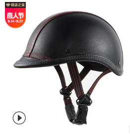 BYB个性复古头盔摩托车太子盔成人男女通用款电动车摩托骑行头盔