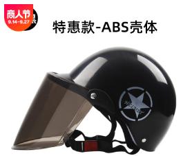 BYB/亚比雅213双镜片头盔骑行头盔电动车头盔男女通用夏季头盔