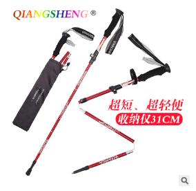 【奇安胜DS8003】厂家直销铝合金伸缩登山杖三节超轻弯柄户外手杖