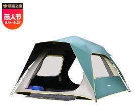 探险者帐篷户外旅游防晒野露营装备全自动速开加厚双层帐篷防暴雨