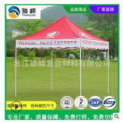 玻璃纤维帐篷支架自动支架液压帐篷自动支架弹簧支架折叠伸缩帐篷