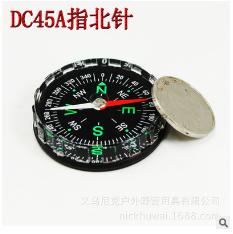 DC45A 简易轻便指北针 罗盘指南针 旅游野营好帮手 外径4.5CM
