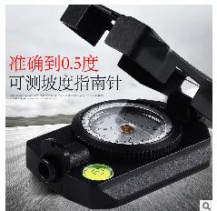 艾斯基新款多功能指南针专业户外装备高精度荧光指北针测坡度方位