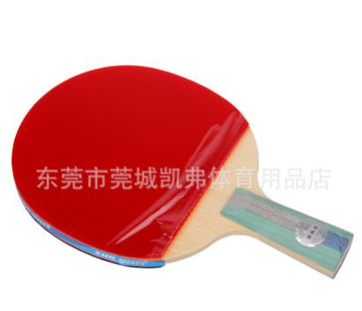 红双喜乒乓球拍5002/5006 球拍 乒乓球拍 体育用品 单支装