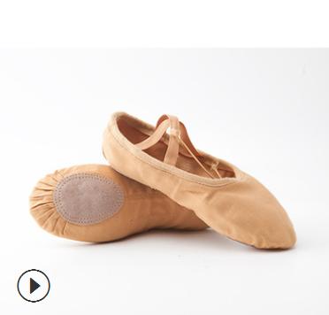 现代舞芭蕾古典中国舞软底舞蹈鞋女练功鞋成人猫爪鞋形体鞋跳舞鞋