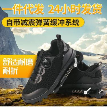 弹簧鞋机械助跑鞋男减震助力鞋马拉松运动鞋耐磨跑步鞋女机能跑鞋