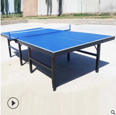 体育用品可折叠 比赛乒乓球桌不带轮移动乒乓球室内标准乒乓球桌