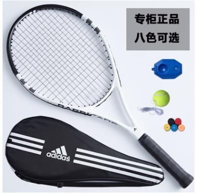 网球拍单人双人初学者专业男女大学生碳素纤维训练套装全