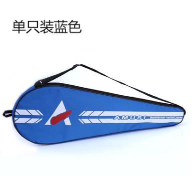 羽毛球拍套 3层加厚防水羽毛球拍袋子 帆布面料单支装2支装羽拍包