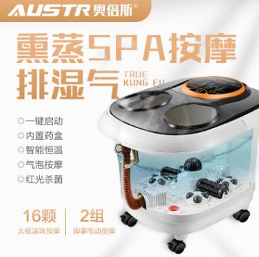批发奥倍斯828CS足浴盆自动加热电动按足浴器