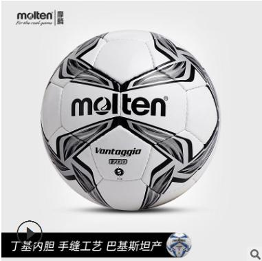 【正品】摩腾(molten)足球 5号4号 手缝 PVC F5V1700