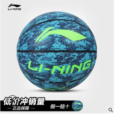 李宁篮球 韦德签名彩色 PU材质7号标准室内室外LBKQ211-1