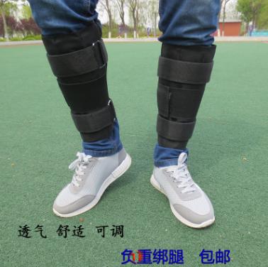 负重跑步沙袋绑腿铅块钢板可调节运动隐形快走装备负重绑腿绑手