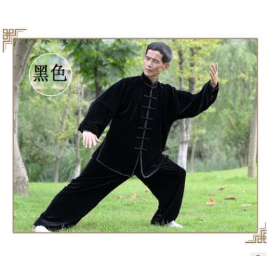 小和山太极服女金丝绒春秋男中老年太极拳服装练功服秋冬加厚