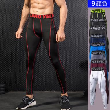 男士PRO运动裤 健身跑步训练长裤 亚马逊透气速干弹力紧身裤
