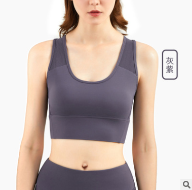 2020新款欧美lulu瑜伽运动内衣 防震聚拢交叉美背中强度健身文胸