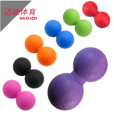 筋膜球 瑜伽球曲棍球 按摩球肌肉放松球花生球 健身球定制LOGO