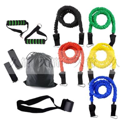 乳胶带布套防断布11件套拉力绳拉力器套装多功能健身训练扩胸器
