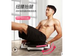 仰卧起坐助力健身器材家用小型简易折叠仰卧板懒人收腹运动健腹器