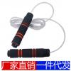 厂家直销新款轴承钢丝跳绳可调节健身瑜伽跳绳成人中考试训练跳绳