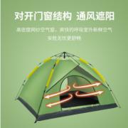 深圳华筑装配科技有限公司