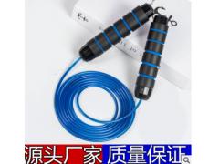 厂家直销亚马逊爆款跳绳健身瘦身负重中学生体育锻炼彩色钢丝跳绳