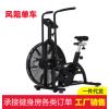 单车风阻风扇车健身动感自行单车健身立式动感商用健身车