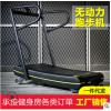 无动力跑步机履带式跑步机健身房工作室家用机械跑步机