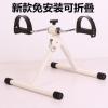 简易腿部训练 健身车脚踏车多功能康复训练器手脚训练器
