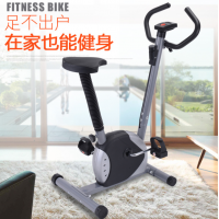 动感单车家用静音织带健身车健身器材室内脚踏运动自行车男女