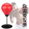新款拳击训练速度球 桌面不倒翁充气发泄球办公室解压健身器材